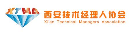 西安技术经理人协会